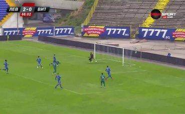 Витоша намали резултата срещу Левски