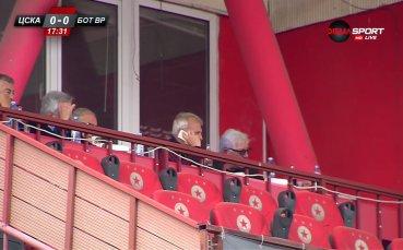 Гриша Ганчев се любува на играта на ЦСКА