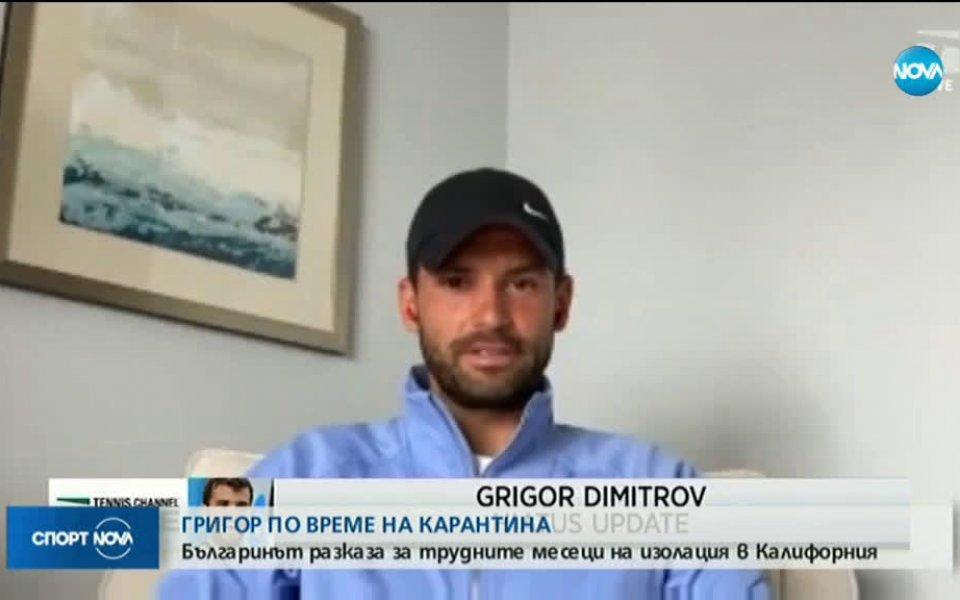 Григор Димитров разказа за различните тренировки и приспособяването си п