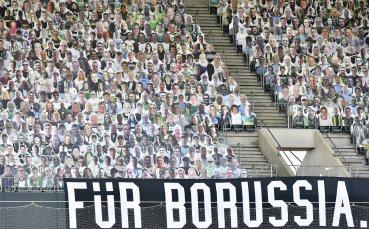 НА ЖИВО: Борусия Мьонхенгладбах - Унион, срещата се играе