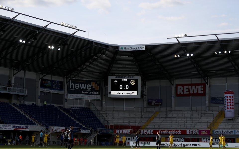 Падерборн и Борусия Дортмунд играят при 0:0 в мач от