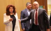 Румен Радев: Децата са националното ни богатство, заслужават по-добро бъдеще