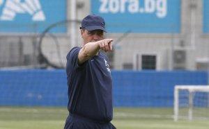 Хубчев проговори: Треньорът с коментар за футболистите и бурните събития в Левски