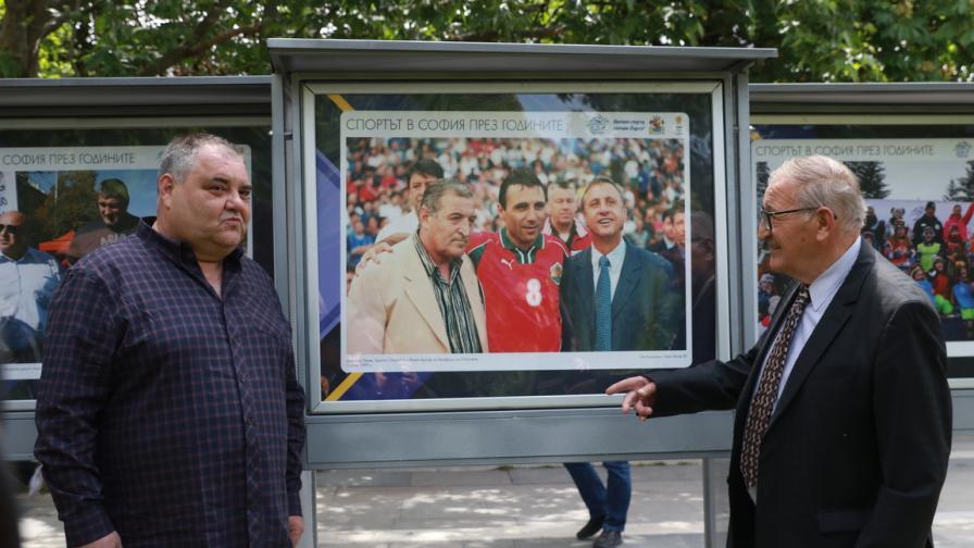 Спортни легенди уважиха изложбата на...