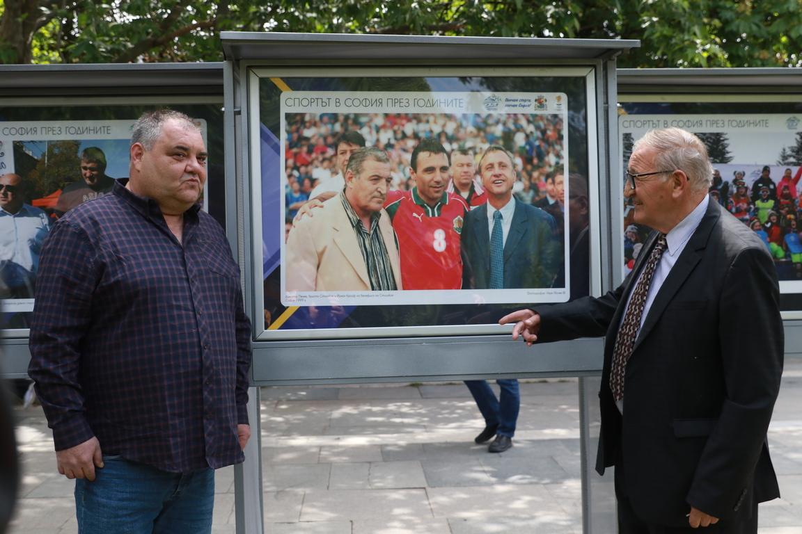 <p>Десетки спортни легенди, олимпийски, световни и европейски шампиони на България се събраха за откриването на авторската фотоизложба на Иван Йочев, представена от &bdquo;София &ndash; европейска столица на спорта&ldquo; и БОК.</p>