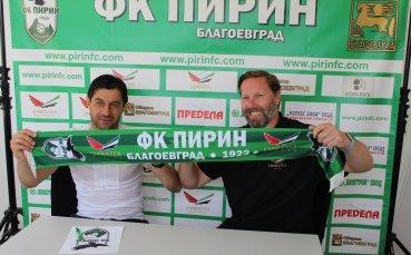 Владислав Златинов ще бъде играещ треньор в Пирин