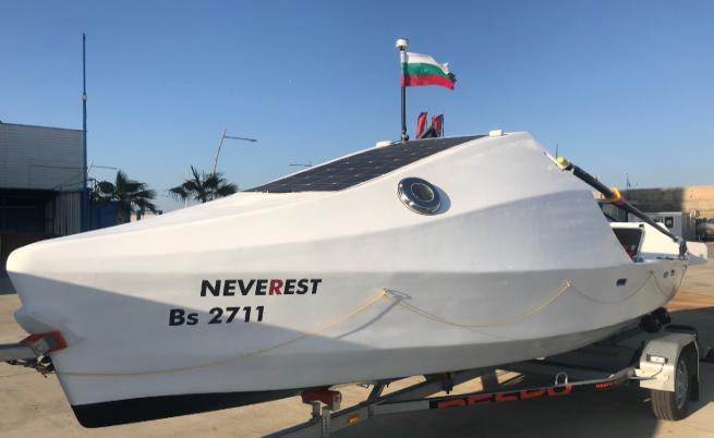 Лодката NEVEREST