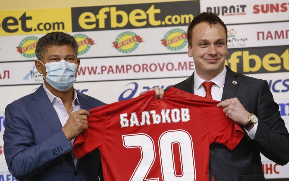 Красимир Балъков бе представен като старши треньор на бъдещия новакв