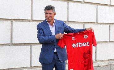 Балъков с официално изявление за ЦСКА, извини се на феновете