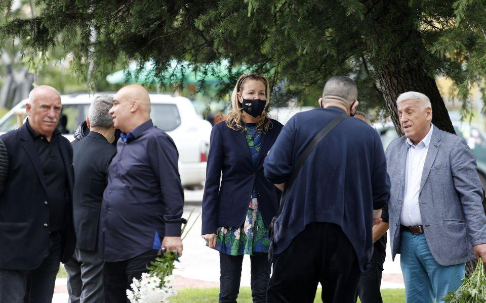 Българския спорт и стотици близки се сбогуваха с президента на