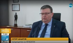 Имотите на властта: Кой какво декларира? - България | Vesti.bg