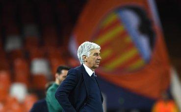 Треньорът на Аталанта отвърна на критиките по свой адрес за COVID-19