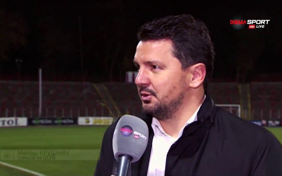 ЦСКА възобновява похода си в efbet Лига с гостуване на