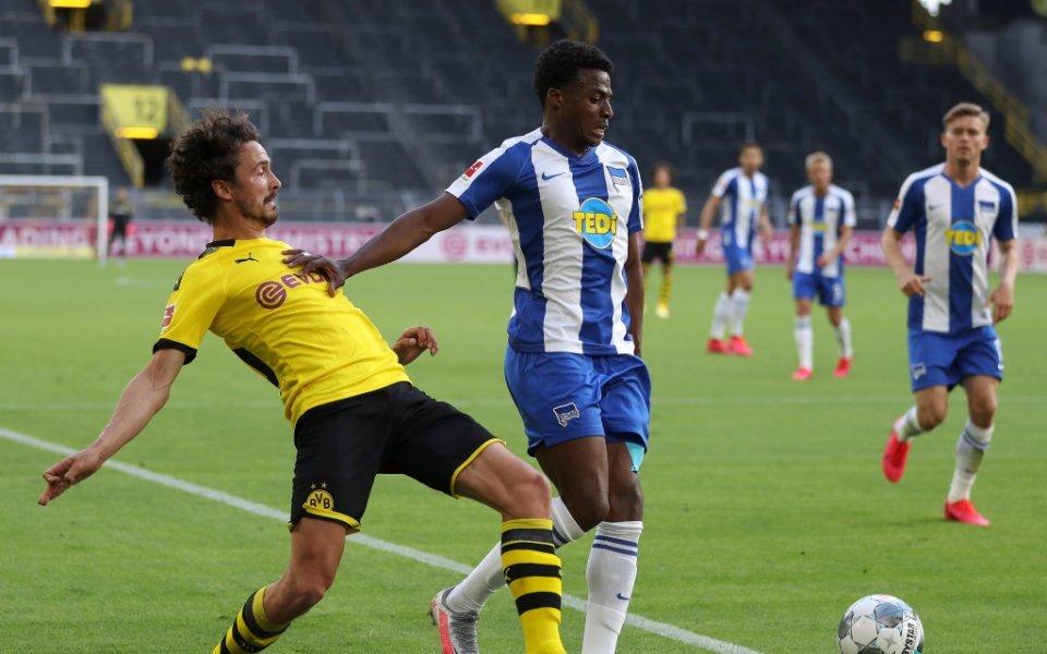 Борусия Дортмунд спечели с 1:0 срещу гостуващия Херта в 30-ия