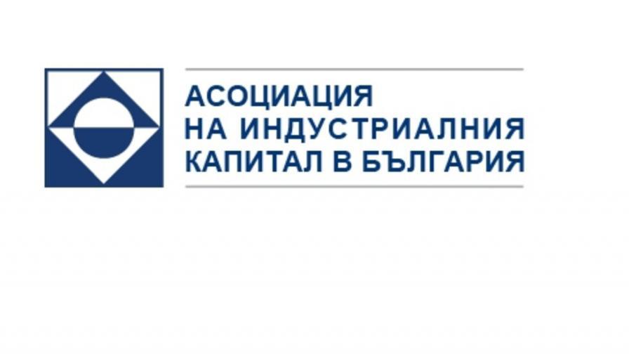 """АИКБ иска незабавно оттегляне на законопроекта за """"спящите акции"""""""