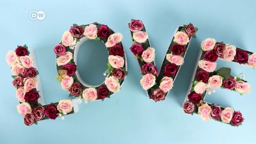 Направи си сам: Монограми от цветя