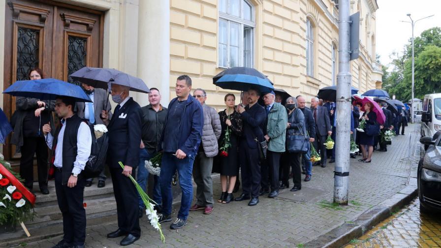 Стотици отдават последна почит на акад. Стефан Воденичаров