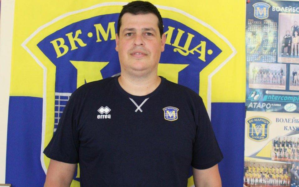 Треньорът на волейболния Марица Пловдив U19 Диян Боюклиев беше назначен