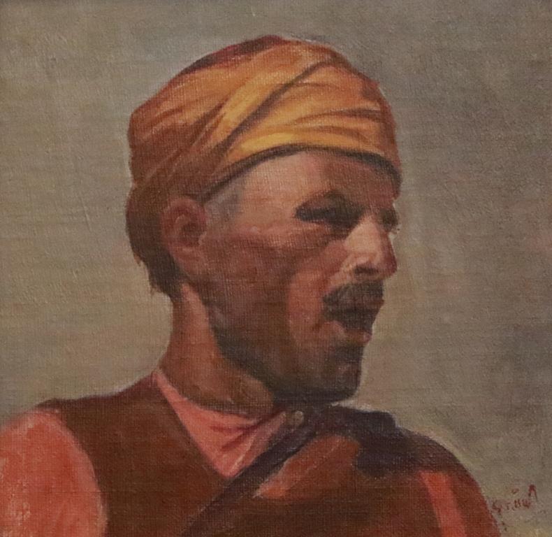 <p>Афуз Али Кафеджията</p>