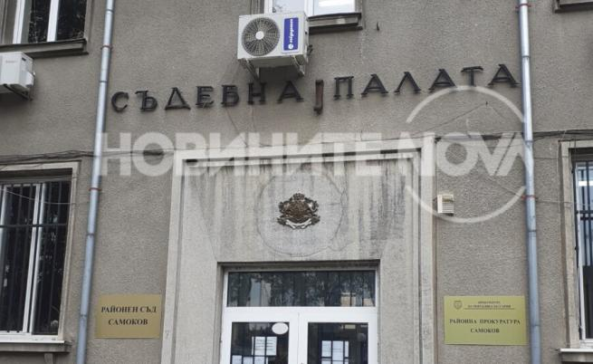 Домашен арест за мъжа, прегазил жена в Самоков