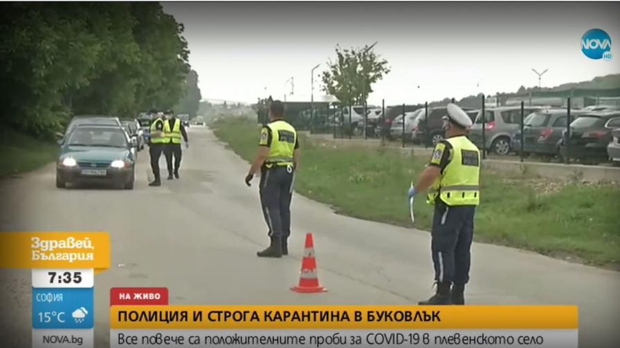 Полиция и карантина в Буковлък, нови случаи на COVID-19