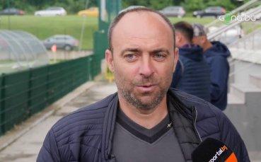 Симонович: Чака ни тежък сезон в Трета лига