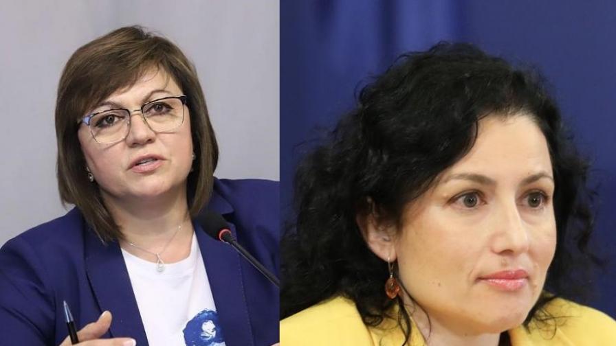 Нинова пита Борисов за избитите животни в Странджа, Танева отговори