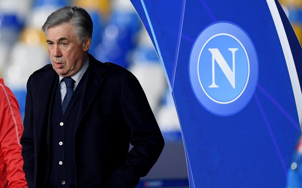 Мениджърът на Евертън Карло Анчелоти разказа как Наполи се е