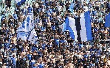 Ръководството на Левски пусна виртуални билети за Купата на България