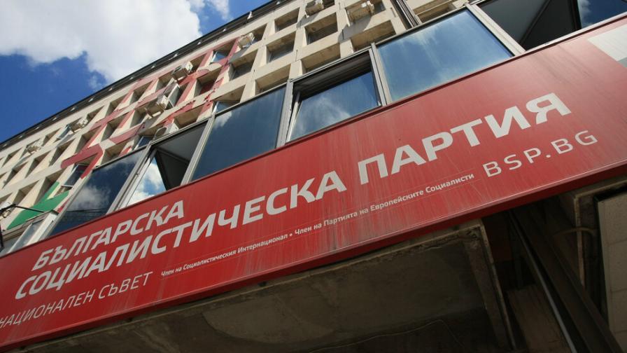 """Напрежение на """"Позитано"""" 20: Опозицията свика Национален съвет без Нинова"""