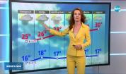 Прогноза за времето (22.06.2020 - централна емисия)