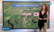 Прогноза за времето (23.06.2020 - обедна емисия)