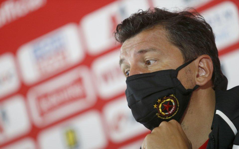 Треньорът на ЦСКА Милош Крушчич коментира и привличането на тирмата