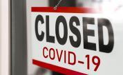 COVID-19: РЗИ проверява заведения и молове в София