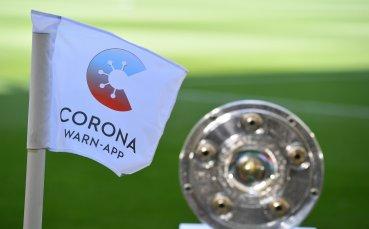 Драстичен спад в гледаемостта на футбола в Германия