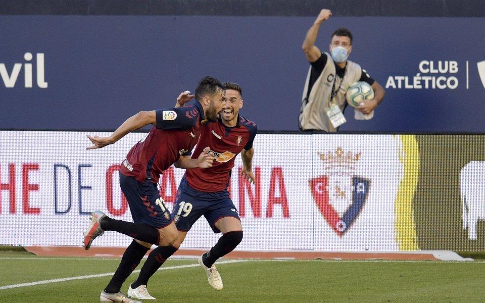 Осасуна се справи с предпоследния в Ла Лига