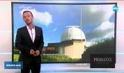 Прогноза за времето (28.06.2020 - централна емисия)