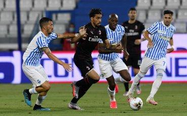 Милан отърва срама след щастлив автогол в добавеното време