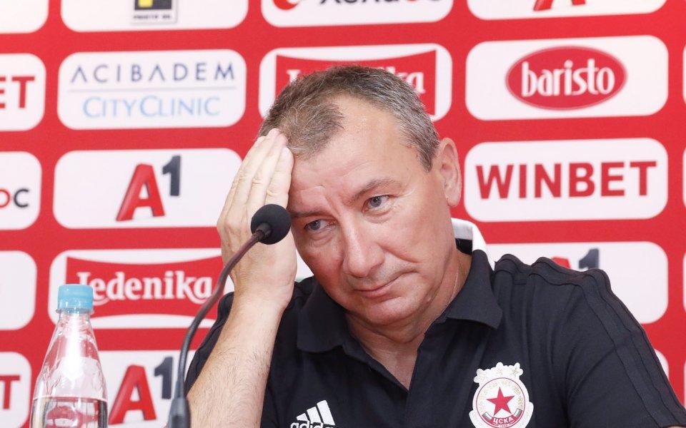 Новият треньор на ЦСКА Стамен Белчев разкри дали има намерение