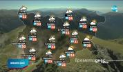 Прогноза за времето (04.07.2020 - обедна емисия)