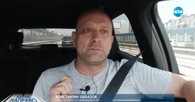 България Тити Папазов двам пари на всеки, който го заснеме