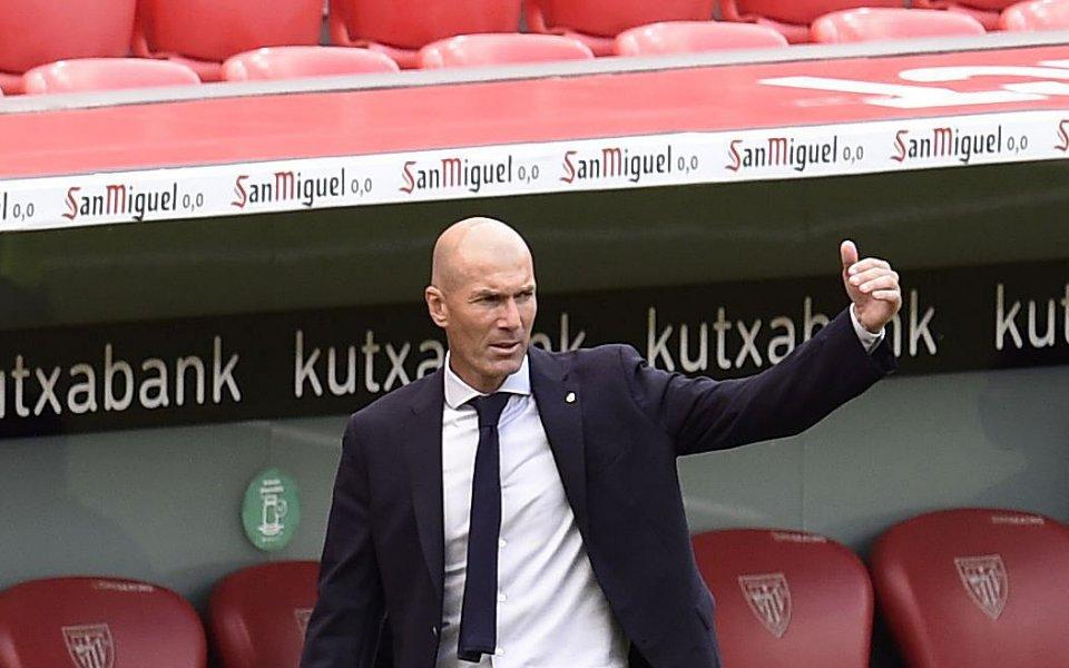 Старши треньорът наРеал МадридЗинедин Зидане недоволен от постоянните въпроси за