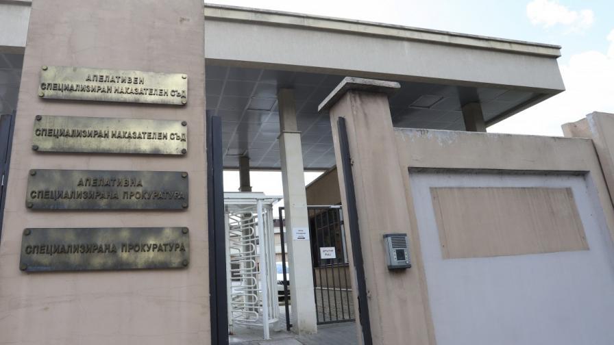Приближени на Божков остават в ареста
