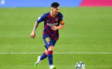 Меси ще завърши кариерата си в Барселона, твърди Бартомеу