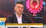 Проф. Иво Петров: 50% от хората са неподатливи на коронавируса