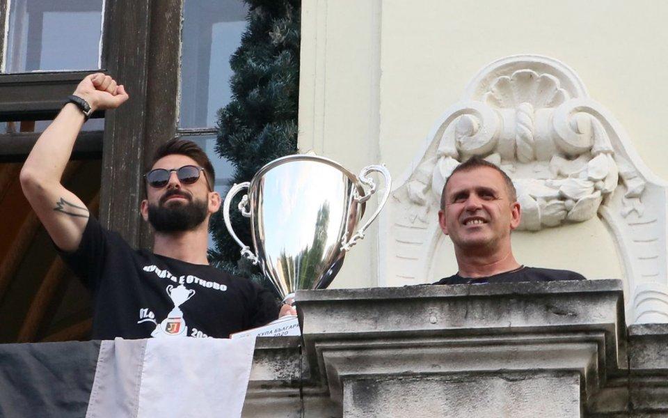 Отборът наЛокомотив Пловдивпоказа от терасата в общината втората поредна Купа