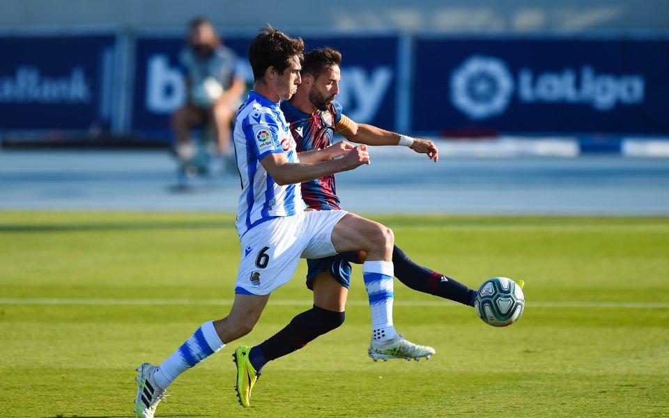 Отборите на Леванте и Реал Сосиедад завършиха 1:1 в мач