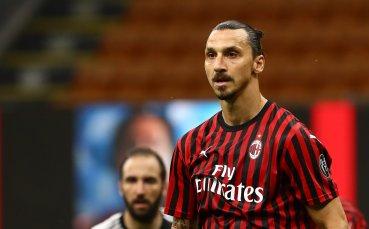 Ибра: Ако бях в Милан от старта на сезона, вече щяхме да сме спечелили титлата
