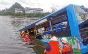 Автобус падна в езеро в Китай, 21 души са загинали