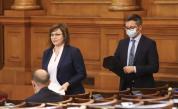 БСП внася вот на недоверие към правителството за корупция